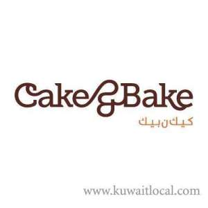 cake-bake-jahra-1-kuwait