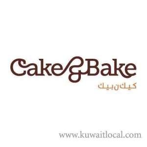 cake-bake-mangaf-1-kuwait