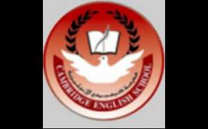 cambridge-english-school-hawally-kuwait