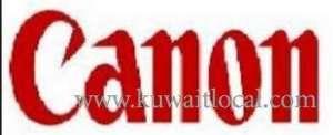 canon-services-center-al-rai-kuwait