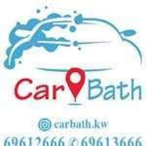 car-bath-kuwait