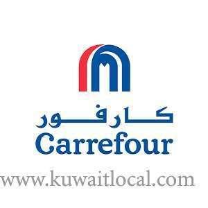carrefour-al-rai-kuwait