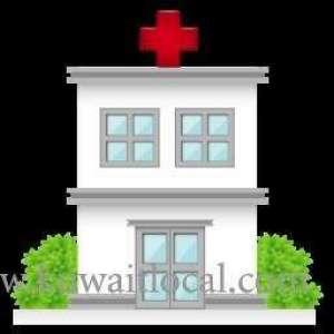 center-chipset-health-kuwait