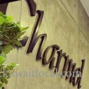 charmel-salon-hawally-kuwait