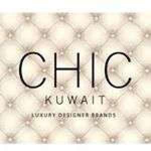 chic-botique-kuwait