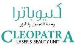 cleaopatra-beauty-and-laser-unit-kuwait