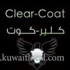 clear-coat-al-fanar-mall-kuwait