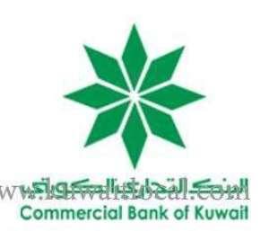 commercial-bank-of-kuwait-cbk-fahaheel-1-kuwait