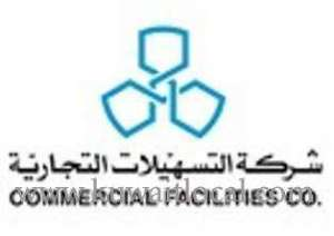 commercial-facilities-company-jahra-kuwait