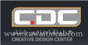 creative-design-center-kuwait