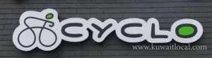 cyclo-bike-shop-salmiya-kuwait