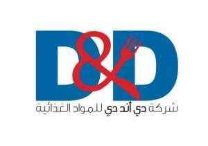 d-and-d-cafe-salmiya-kuwait