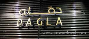 dagla-west-abu-fatira-kuwait