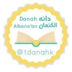 danah-alkanaan-training-courses-kuwait