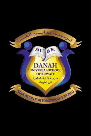 danah-universal-school-of-kuwait-kuwait