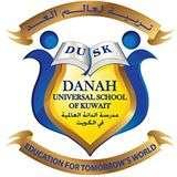 danah-universal-school-of-kuwait-salwa-kuwait