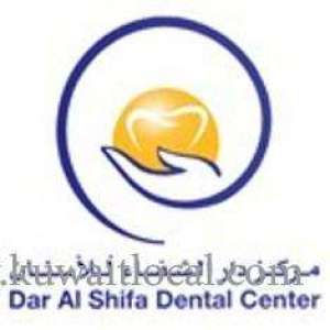 Dar Al Shifa Dental Center in kuwait