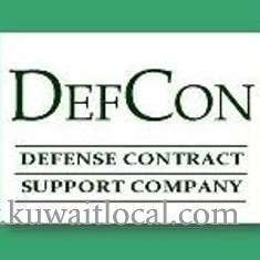 defense-contract-support-company-defcon-support-kuwait
