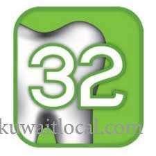 32-dental-clinic-shaab-kuwait