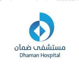 dhaman-hospital-al-jahra-kuwait