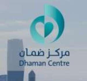 dhaman-medical--dental-center-al-dajeej-kuwait