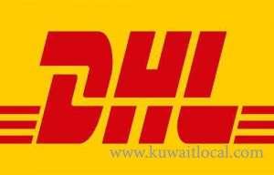 dhl-express-ardiya-kuwait