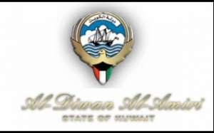 diwan-amiri-kuwait