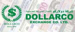 dollarco-exchange-mutaidah-branch-kuwait
