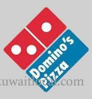 dominos-pizza-farwaniya-kuwait