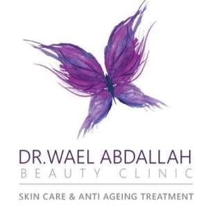 dr-waelabdallah-clinic-kuwait