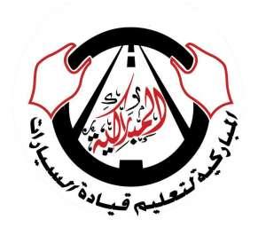 driving-school-in-kuwait-kuwait