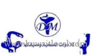 duha-al-mutaheda-company-kuwait