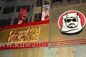 dukkan-burger-bneid-al-gar-kuwait