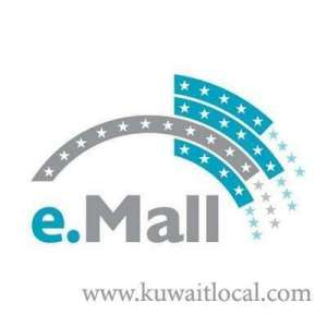 e-mall-hawally-kuwait