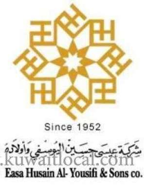 easa-husain-al-yousifi-sons-company-kuwait