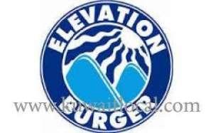 elevation-burger-bidaa-kuwait
