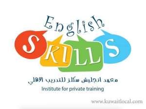 english-skills-kuwait-kuwait