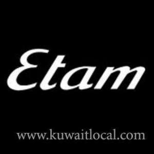 etam-al-rai-kuwait