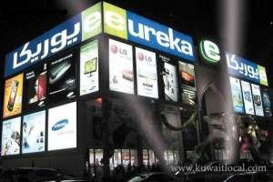 eureka-electronics-farwaniya-kuwait
