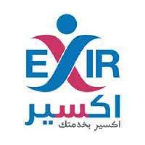 exir-medical-center-kuwait