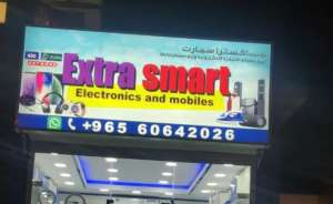 extra-smart-mobiles-and-electronics_kuwait