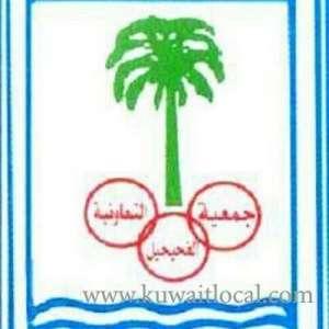 fahaheel-co-operative-society-kuwait