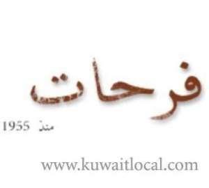 farhat-restaurant-farwaniya-kuwait