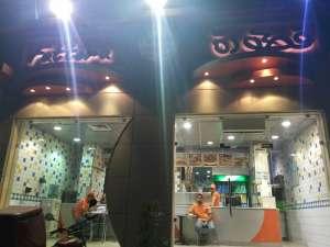 fattora-kuwait
