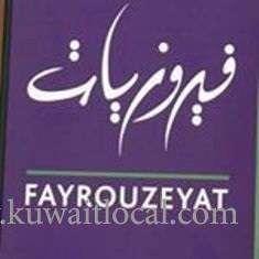 fayrouzeyat-restaurant-abu-halifa-kuwait