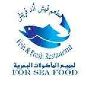 fish-and-fresh-restaurant-kuwait
