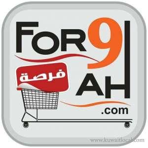 for9ah-com-1-kuwait