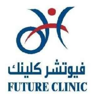 future-clinic-salmiya-kuwait