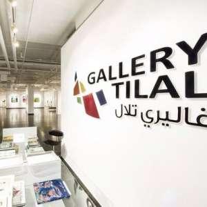 gallery-tilal-kuwait