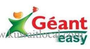 geant-easy-supermarket-sulaibkhat-kuwait